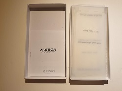JASBON-Protection-Ecran - JASBON-07.jpg