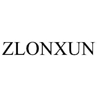 Marques-Logo - ZLONXUN-Logo