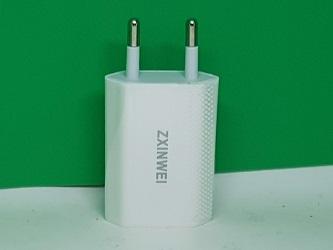 ZLONXUN-Chargeur-Secteur-Câble-USB-iPhone-4S - Chargeur-ZLONXUN-013.jpg