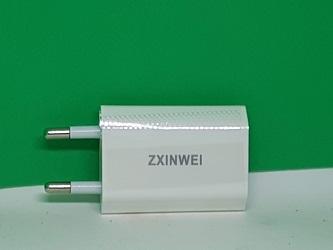 ZLONXUN-Chargeur-Secteur-Câble-USB-iPhone-4S - Chargeur-ZLONXUN-014.jpg