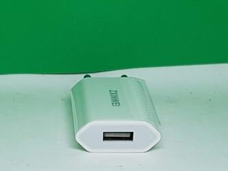 ZLONXUN-Chargeur-Secteur-Câble-USB-iPhone-4S - Chargeur-ZLONXUN-015.jpg