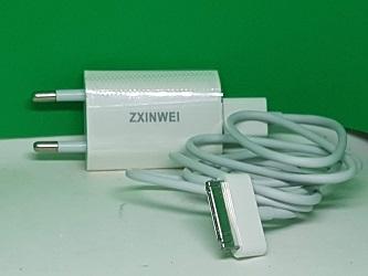 ZLONXUN-Chargeur-Secteur-Câble-USB-iPhone-4S - Chargeur-ZLONXUN-017.jpg